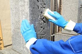 墓石のクリーニング